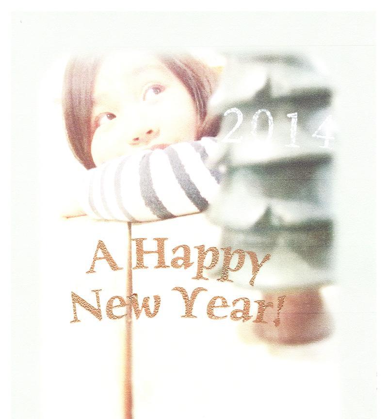 本年もよろしくお願いします。_d0298628_13235449.jpg