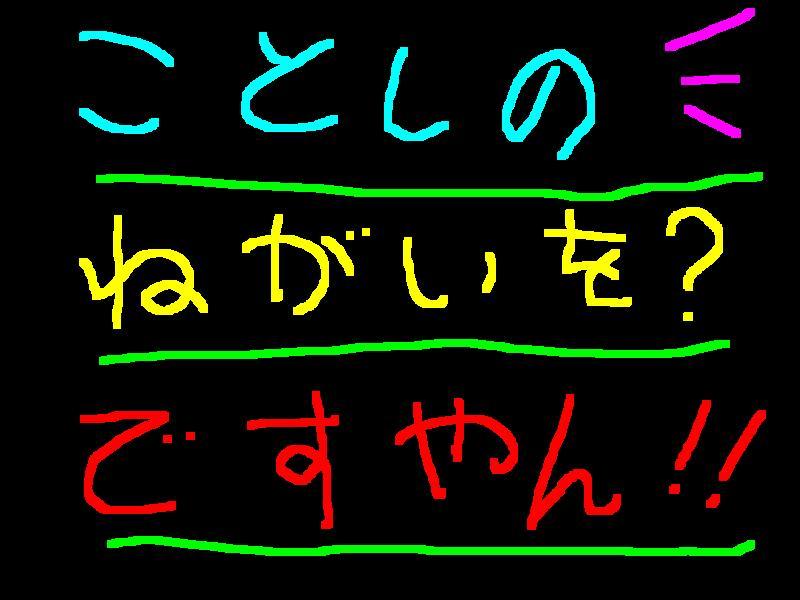 f0056935_17192412.jpg