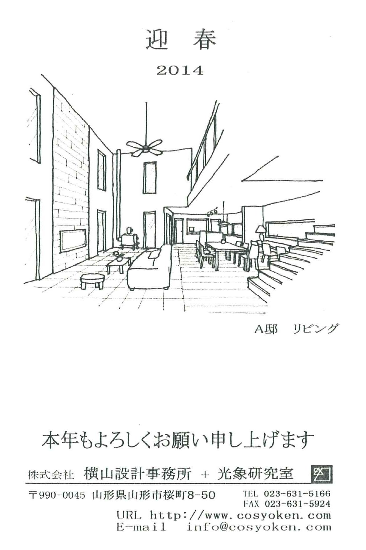 仕事始め_c0097137_116414.jpg