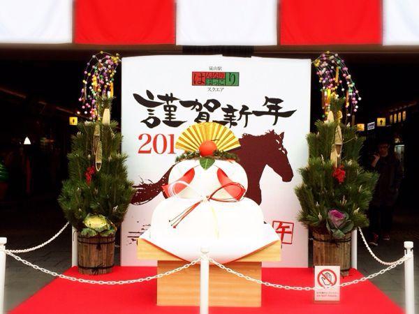 老松 嵐山店_e0292546_2315374.jpg