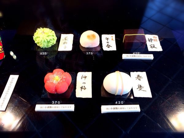 老松 嵐山店_e0292546_2315652.jpg