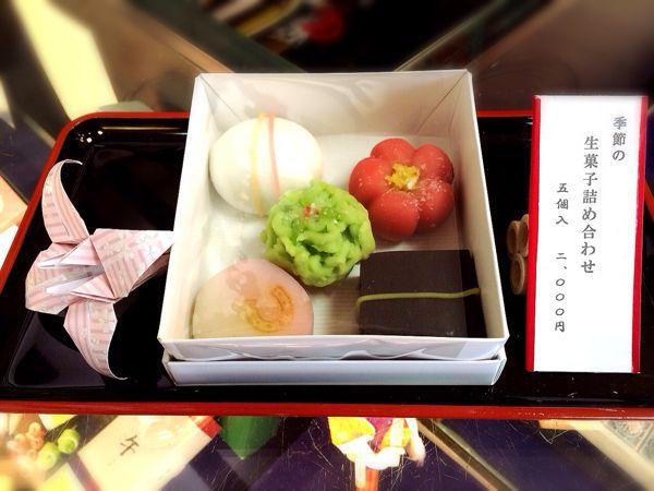 老松 嵐山店_e0292546_2315658.jpg