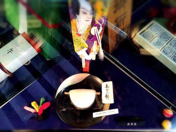 老松 嵐山店_e0292546_2315872.jpg
