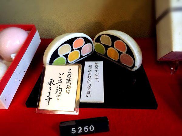 老松 嵐山店_e0292546_2315983.jpg