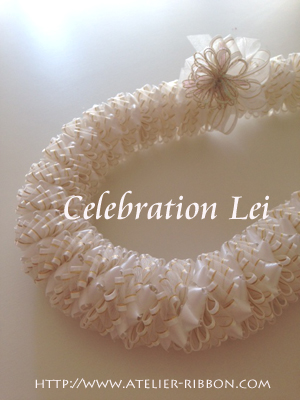 Celebration Lei_f0017548_19130326.jpg
