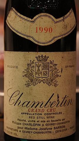 本日のグラスワイン&もろもろ_a0114049_14194722.jpg