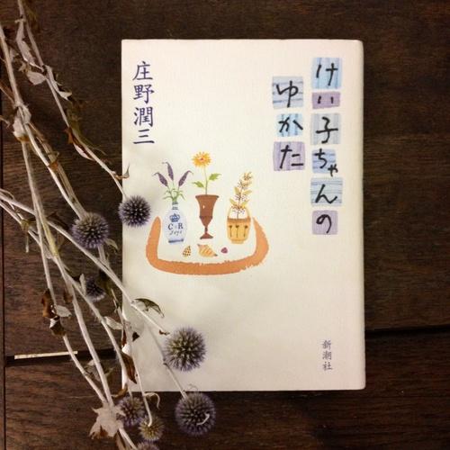 「貝ボタンと古い洋書のページで作るコラージュカード」ワークショップのお知らせ。_e0060555_18362168.jpg