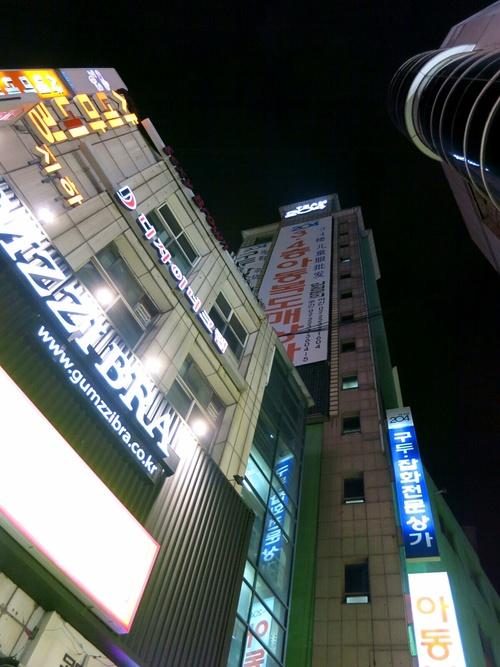 X'mas in Seoul ⑤Luxuilleのレザートートバッグと露店の手袋❤_f0236260_115337.jpg