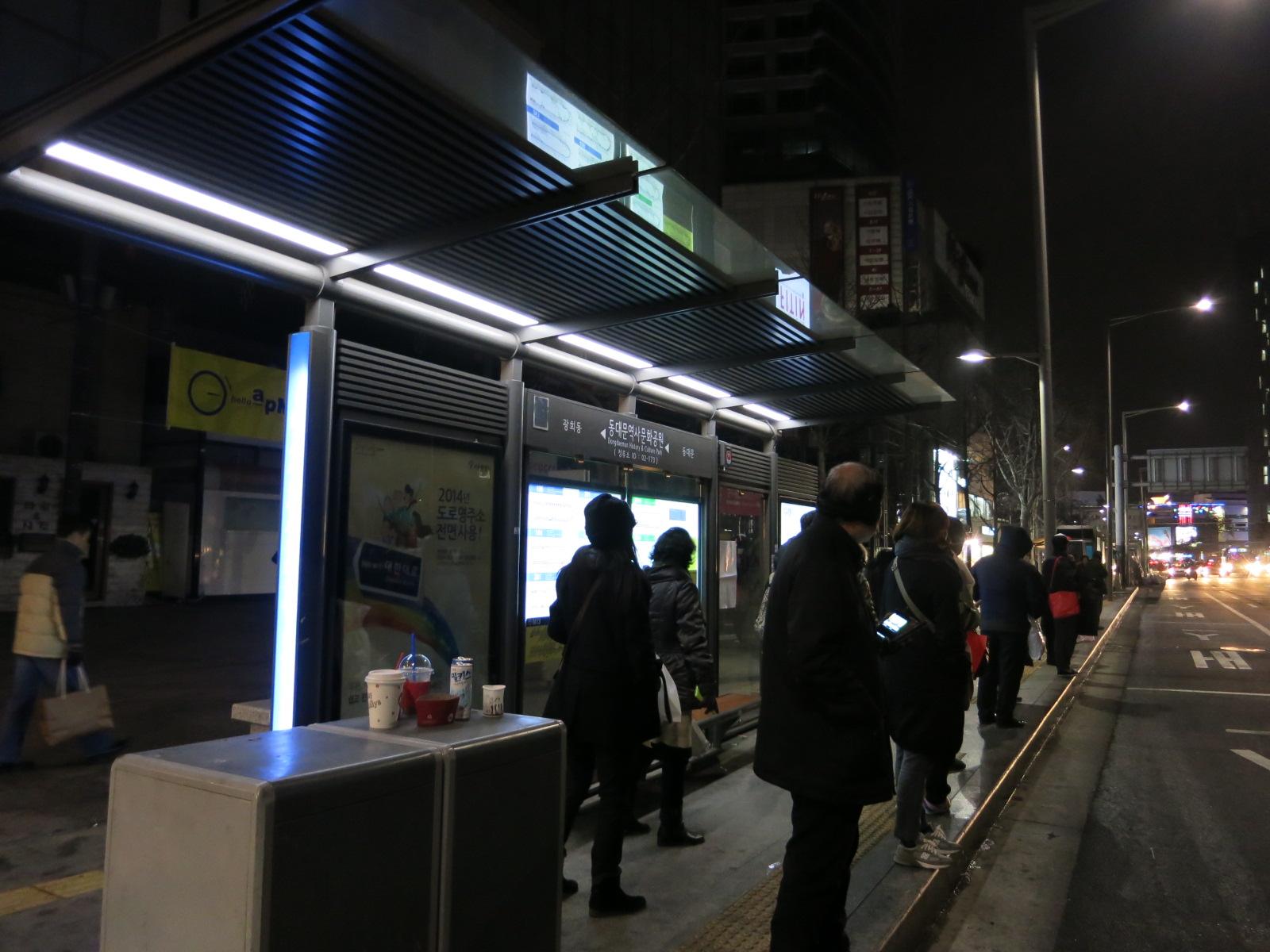 X\'mas in Seoul ⑥深夜専用バスで、夜中の東大門も安心♪_f0236260_1352579.jpg