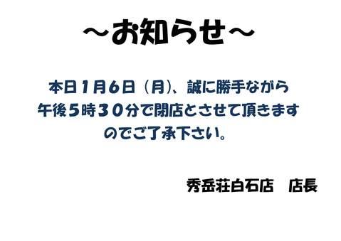 b0209862_13254479.jpg