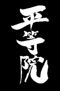 京都_a0157263_15193488.jpg