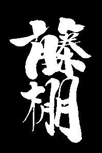 京都_a0157263_15273844.jpg