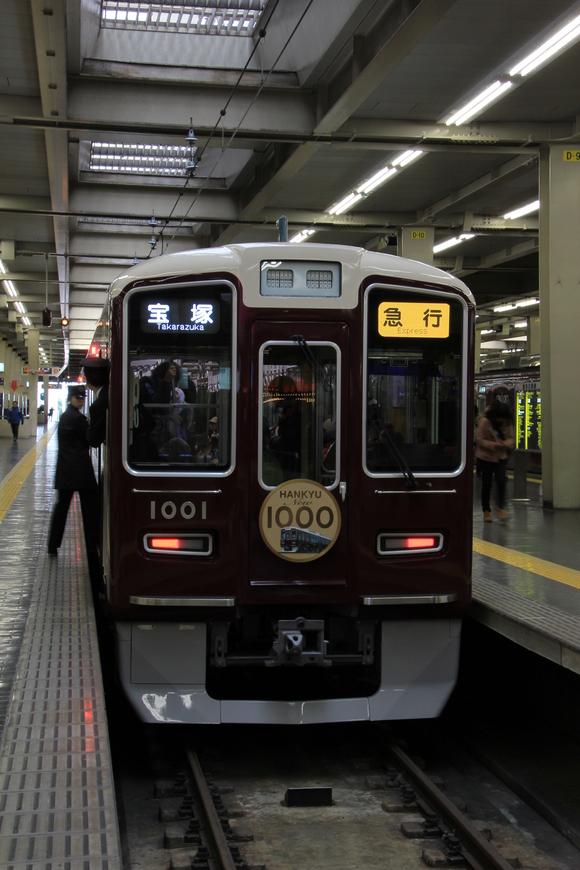 阪急1001F 急行運用_d0202264_5344879.jpg