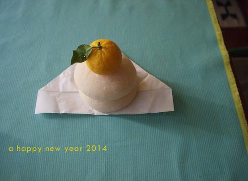 新年のごあいさつ2014_e0243765_1111212.jpg