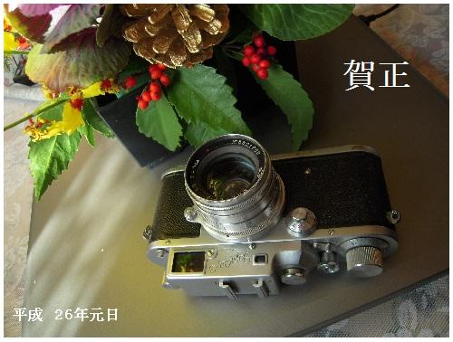 b0064666_020566.jpg