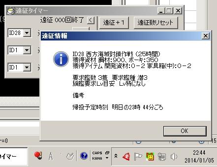 f0097275_00485819.jpg