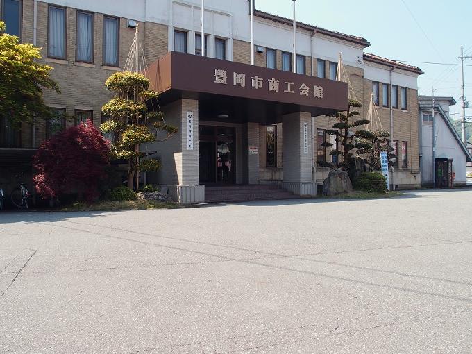 旧日高町役場_f0116479_1142120.jpg