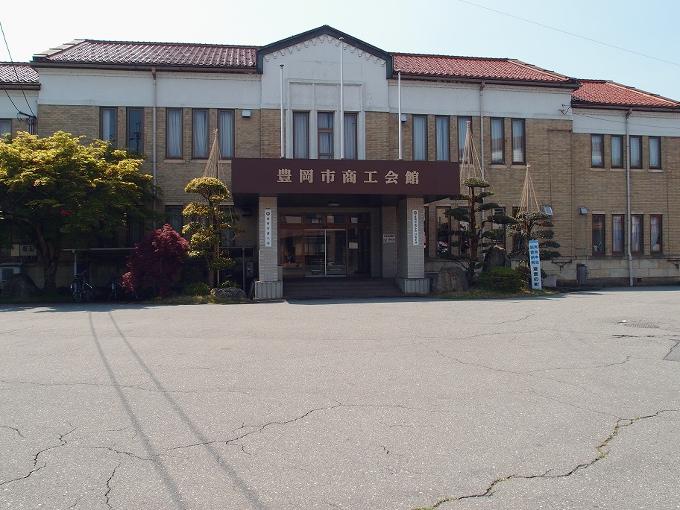 旧日高町役場_f0116479_114261.jpg