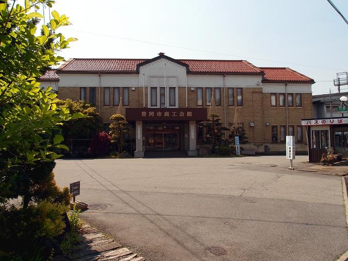 旧日高町役場_f0116479_1151218.jpg