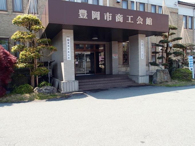 旧日高町役場_f0116479_1165136.jpg
