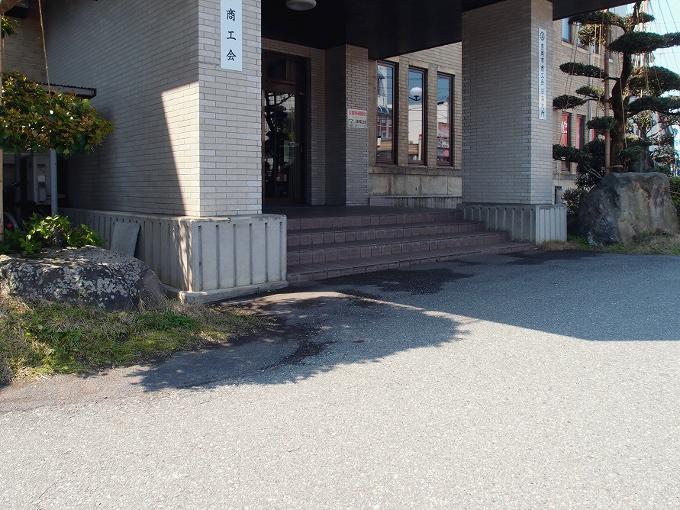 旧日高町役場_f0116479_117398.jpg