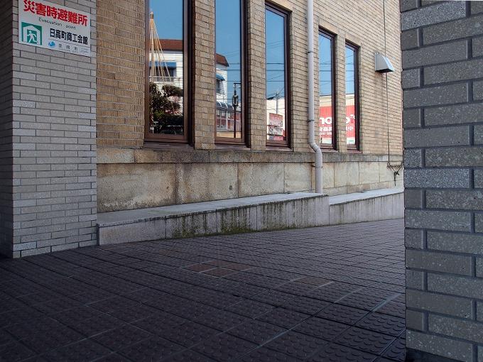 旧日高町役場_f0116479_1183139.jpg