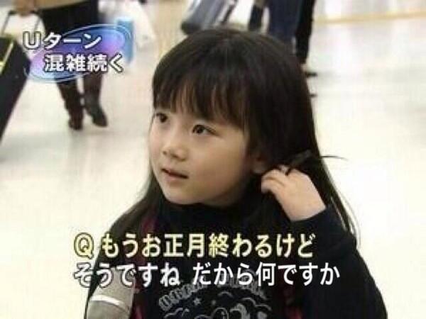 2003年(平成15年)/年度生まれの美少女©bbspink.com->画像>91枚