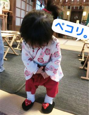 氏神様に、きちんとペコリ☆ (年賀状もw)_d0224894_1962158.jpg