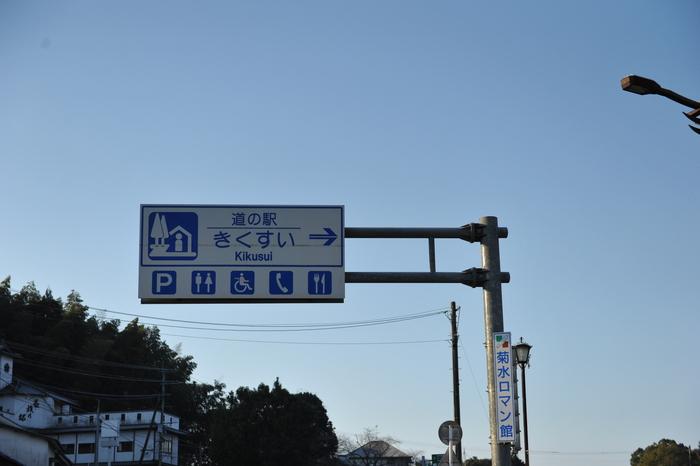 九州キャラバン part2_a0049296_20245918.jpg