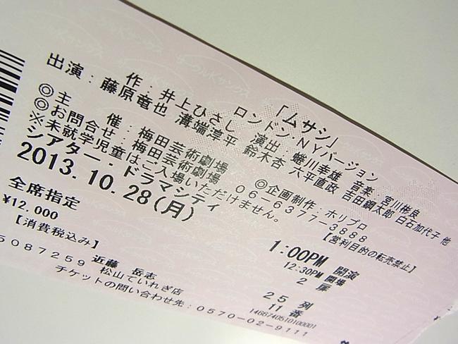 b0186200_16530200.jpg
