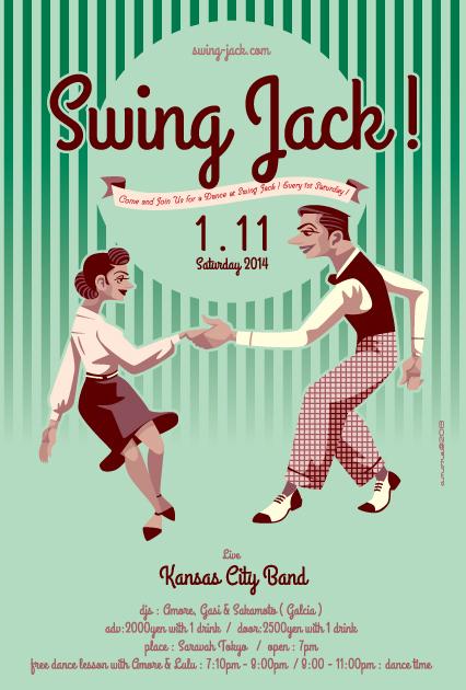 SWING JACK!  VOL,123_f0157505_2061392.jpg