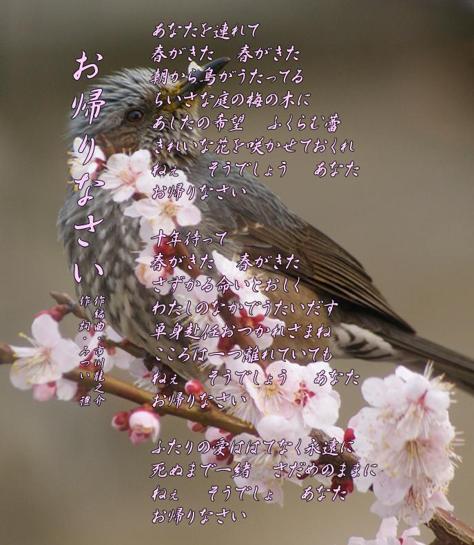 d0095910_1121158.jpg