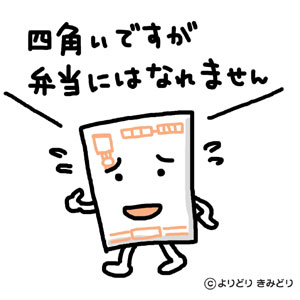 b0044915_14493623.jpg