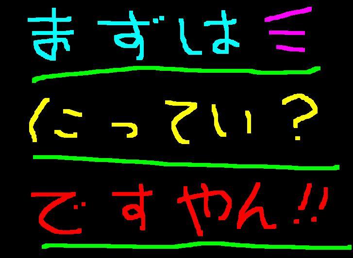 f0056935_1739895.jpg