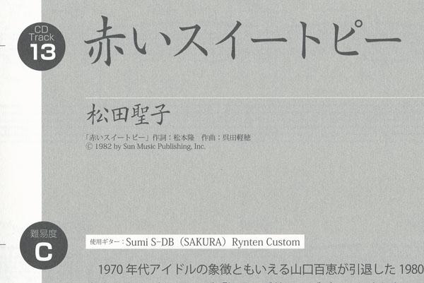f0281844_19132999.jpg