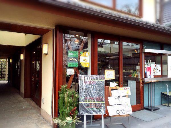 よーじやカフェ  嵐山店_e0292546_18383544.jpg
