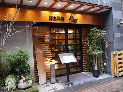 年末 熊本の出張グルメ_c0184265_15541477.jpg