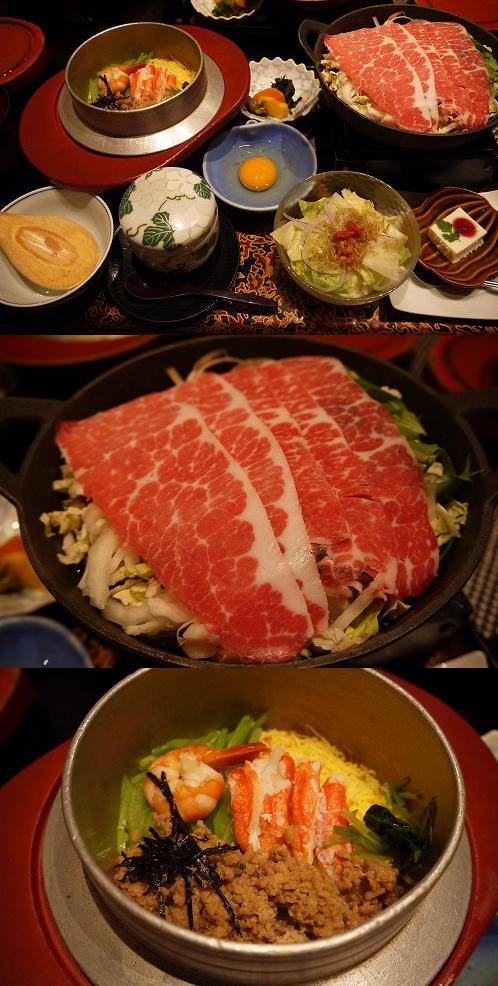 年末 熊本の出張グルメ_c0184265_15545078.jpg