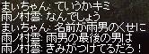 a0201367_9365268.jpg