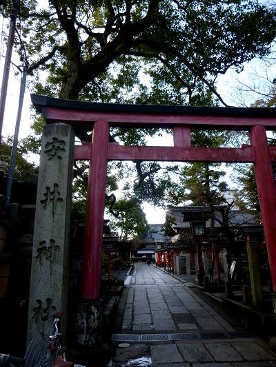 京都  (祇園から一乗寺へ むかう 編)_d0105967_2121198.jpg