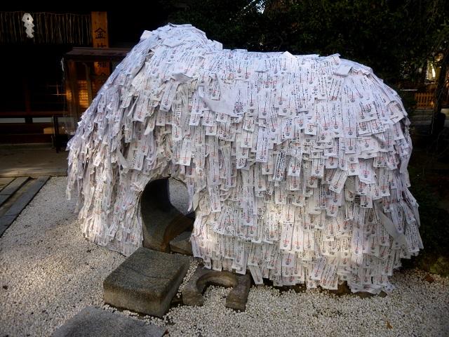 京都  (祇園から一乗寺へ むかう 編)_d0105967_21223898.jpg