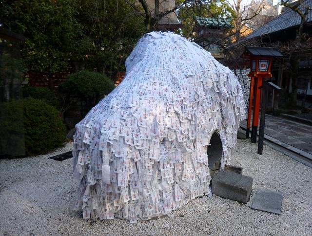京都  (祇園から一乗寺へ むかう 編)_d0105967_2125349.jpg