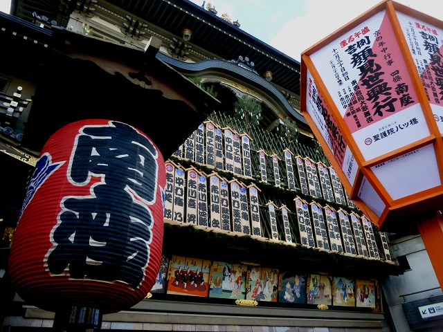 京都  (祇園から一乗寺へ むかう 編)_d0105967_21395388.jpg