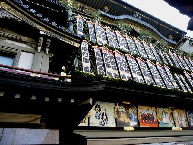京都  (祇園から一乗寺へ むかう 編)_d0105967_21414754.jpg
