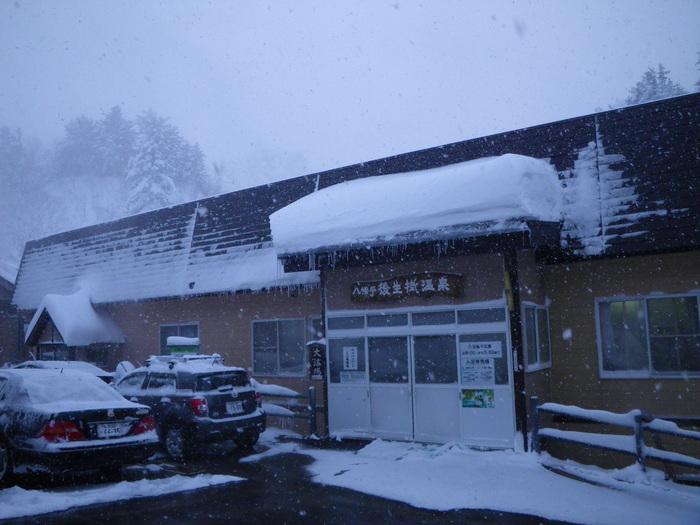 後生掛温泉スキーツアー(その2) ~ 2013年12月29日_f0170180_22315469.jpg