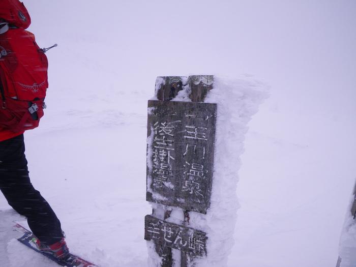 後生掛温泉スキーツアー(その2) ~ 2013年12月29日_f0170180_22492614.jpg