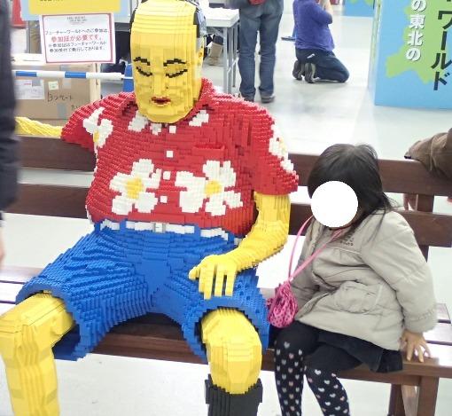 初売り・南海部品仙台店へ_a0279883_23332080.jpg