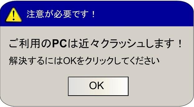 d0330183_18492149.jpg