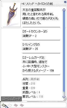 f0024889_0365016.jpg