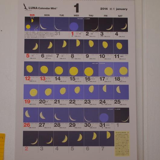今年のお店のカレンダーはこれ_a0292194_11564150.jpg